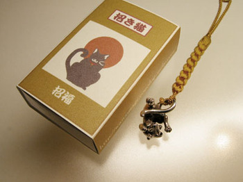 049-1 招き猫根付